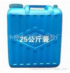 永康市飞杨金属制品厂
