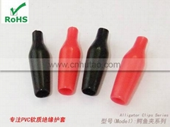 Alligator Clips Plastic Protector