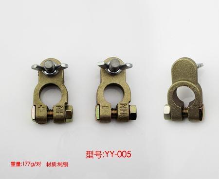 Rhi High Quality Car Brass Battery Terminal Zinc Alloy