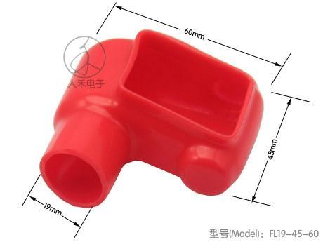 汽車電瓶夾保護蓋,電瓶樁保護蓋,正極電瓶保護蓋 2