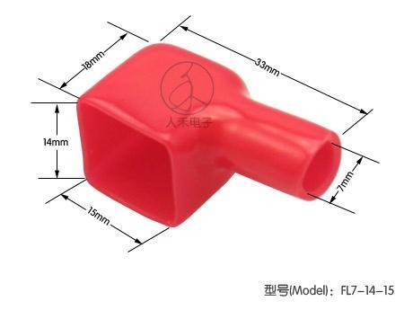小型蓄电池端子绝缘保护套 1