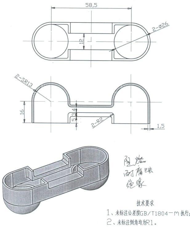 蓄电池连接铜排保护套 5
