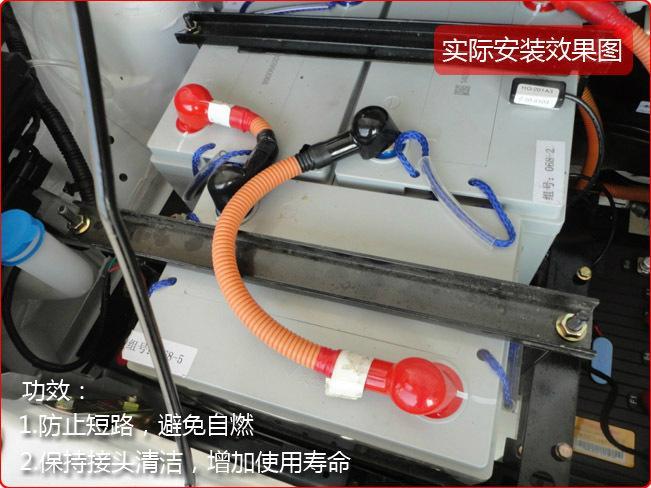 电动车电瓶线束塑胶套正负极烟斗护套 6