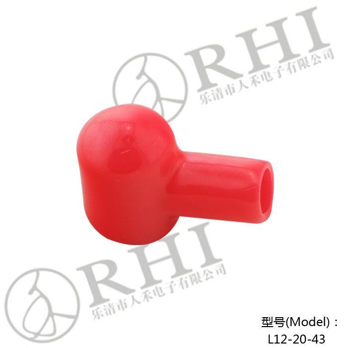煙斗型線纜末端蓋帽 環保 阻燃 絕緣電瓶端子絕緣蓋帽 2
