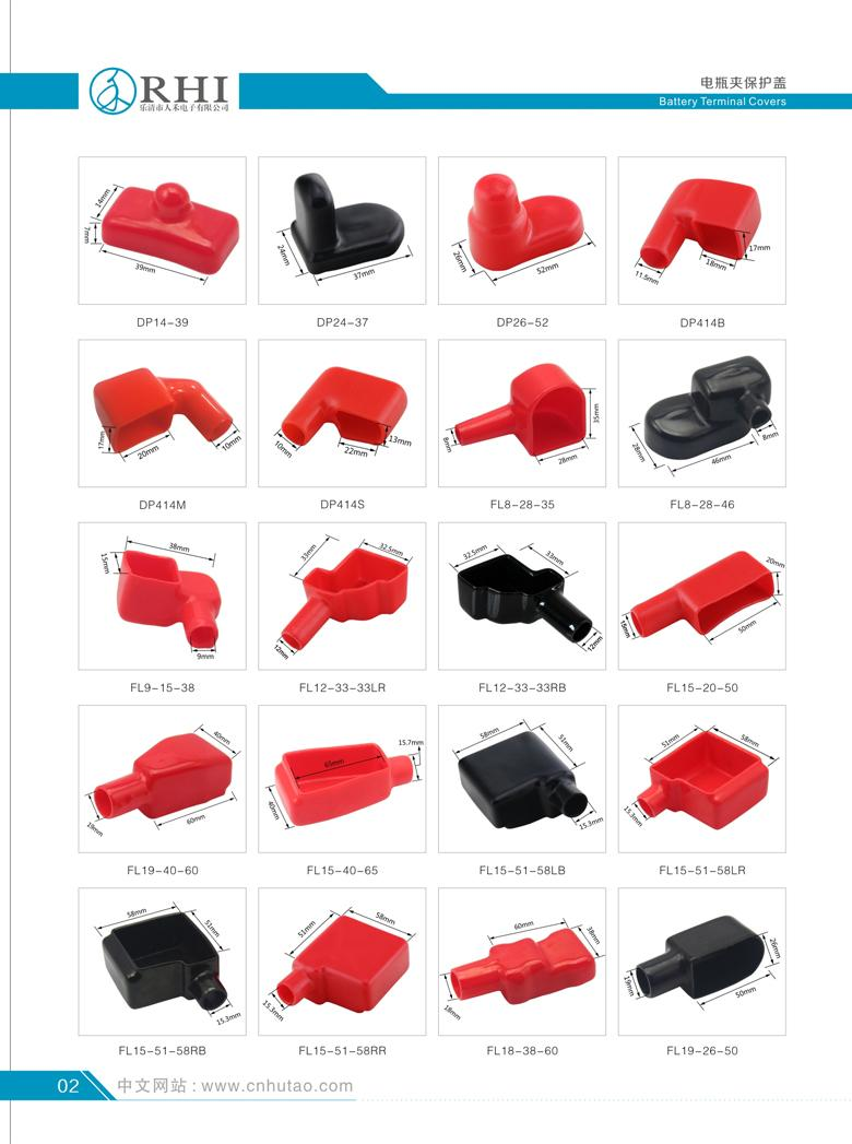 Motorcycle Battery Terminal Covers
