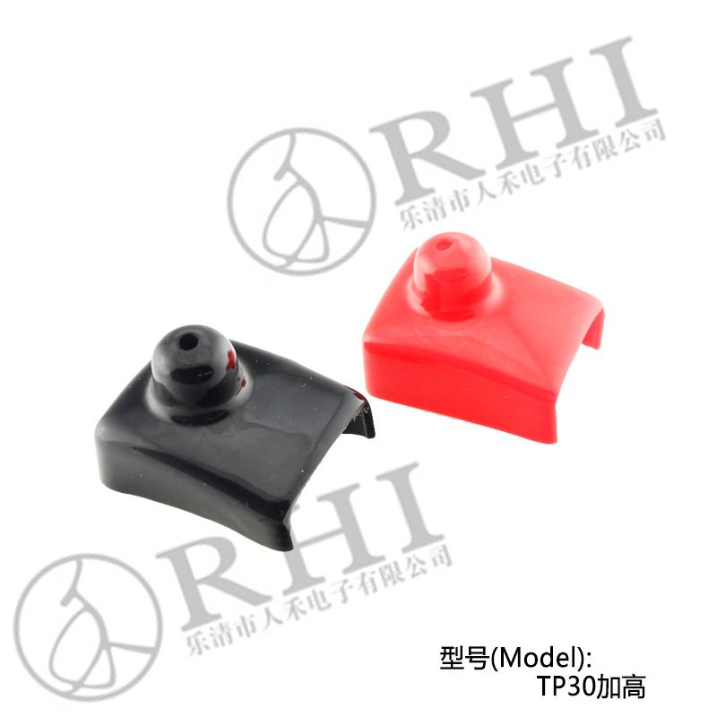 Soft PVC Battery connector cover
