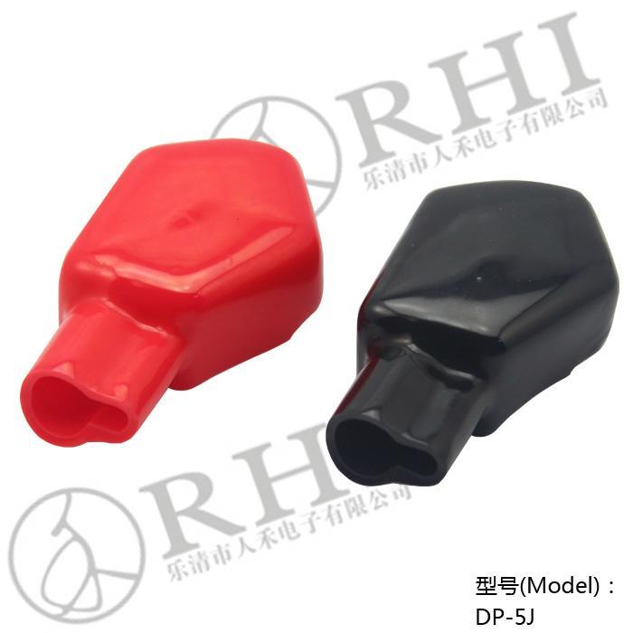 人禾電子PVC護套 摩托車 汽車電瓶夾絕緣護套 1