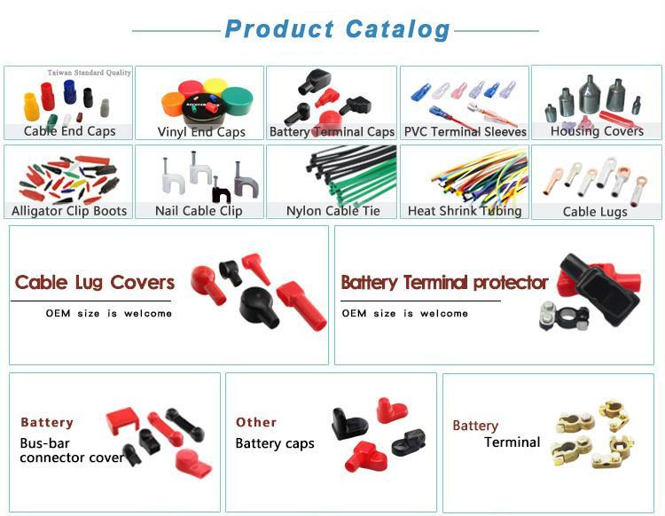 人禾電子PVC護套 摩托車 汽車電瓶夾絕緣護套 6