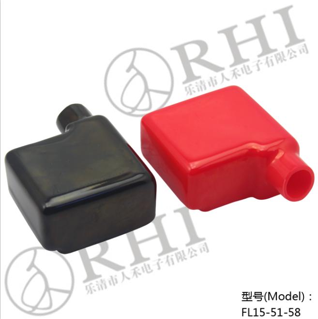 RHI FL15-51-58RR   Vinyl battery Insulated terminal Protector