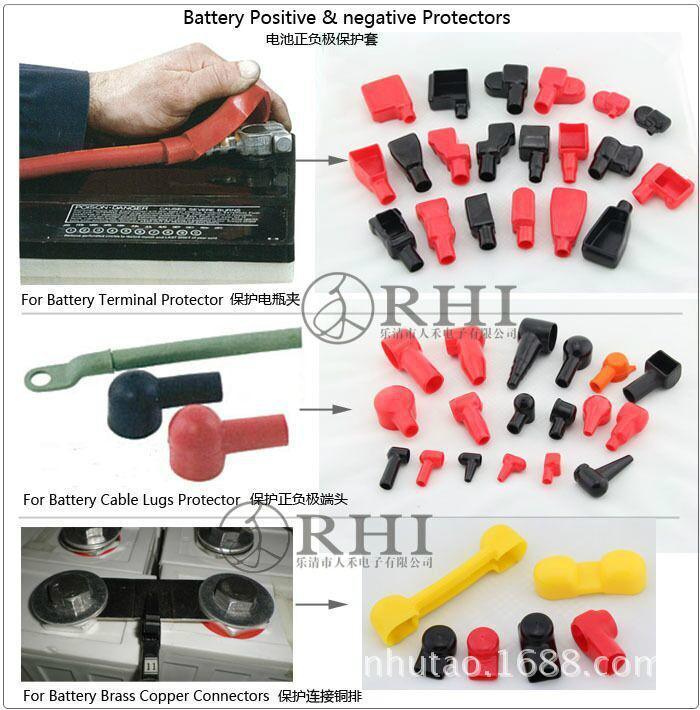 人禾電子電瓶樁保護蓋 7