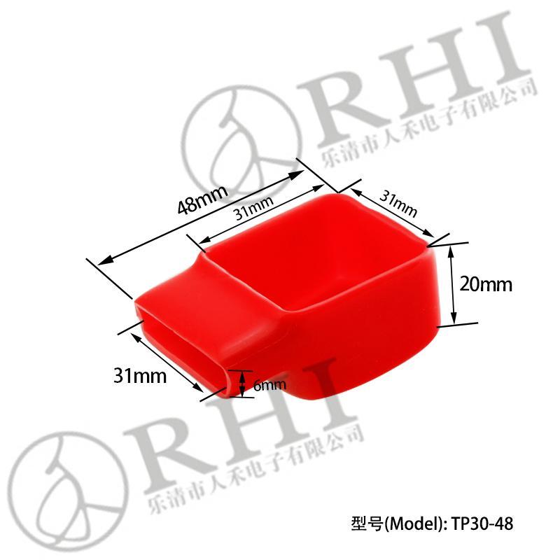 蓄電池銅排保護套 2
