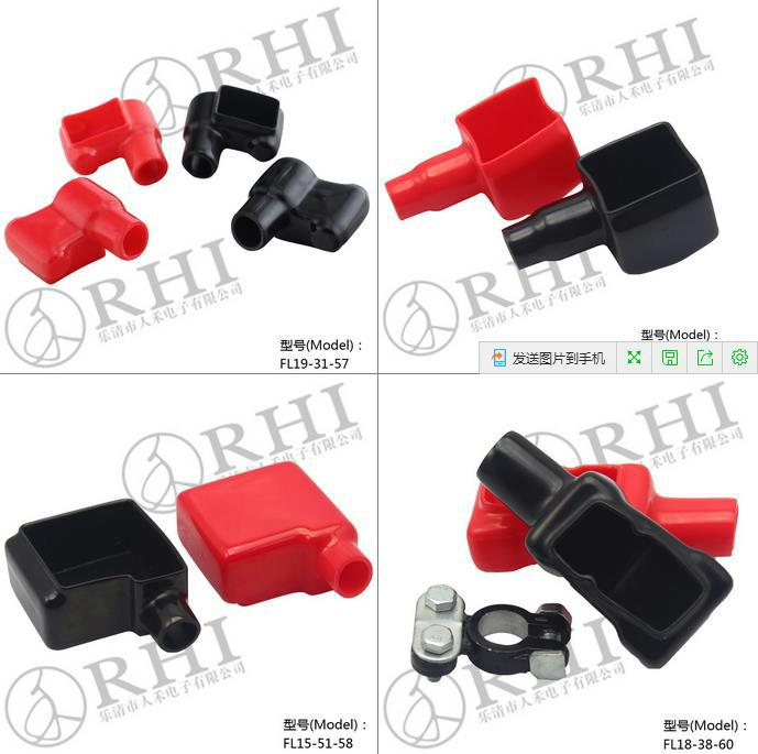 蓄電池銅排保護套 8