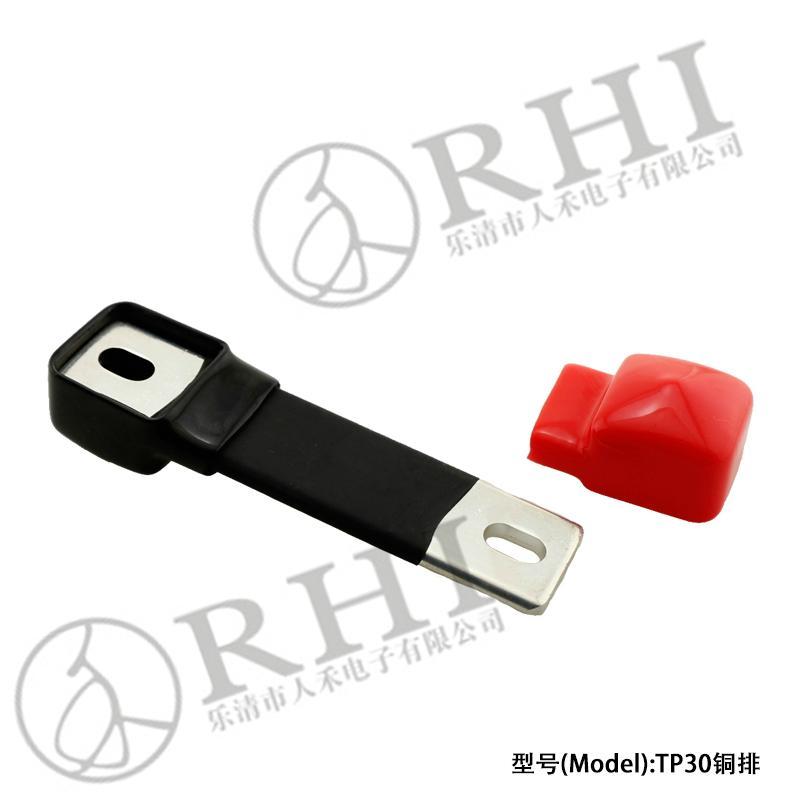 蓄電池銅排保護套 3