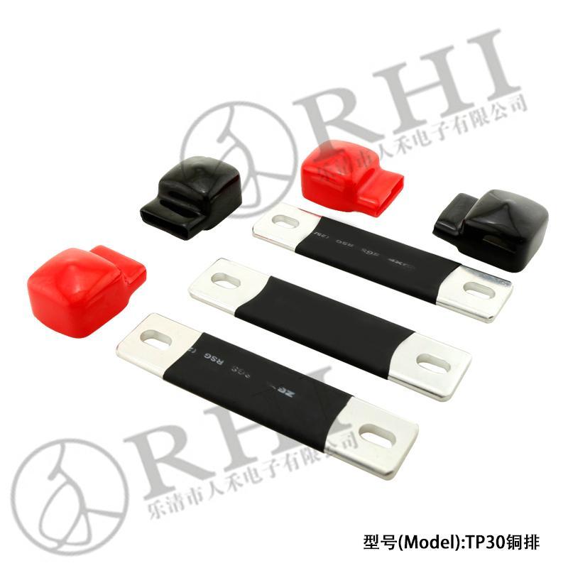 蓄電池銅排保護套 4