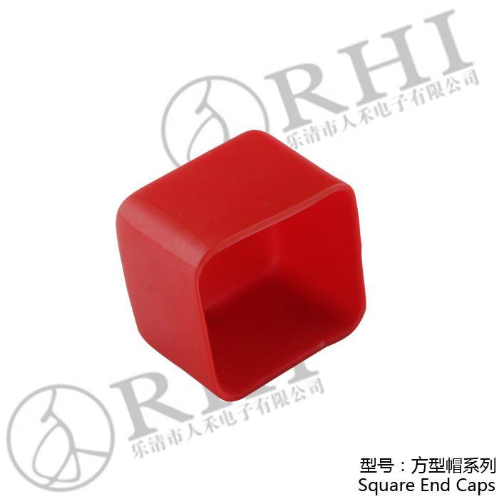 各种塑料保护盖 方形塑料盖 5
