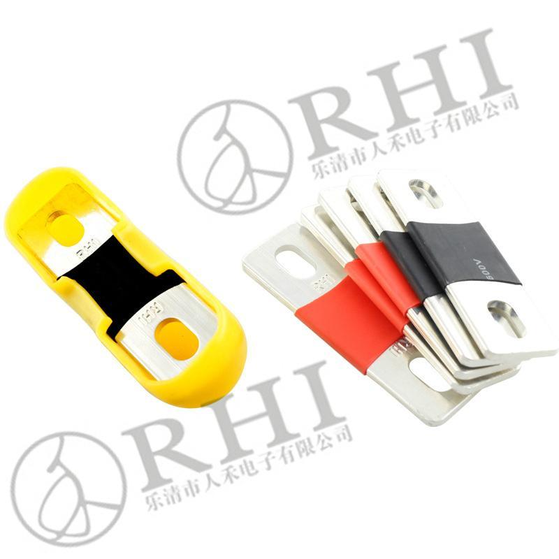 蓄電池銅排保護套 6