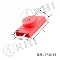copper busbar insulated cover