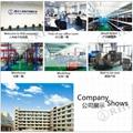 導電設備連接件 新能源銅排硬連接 噴塑工藝 廠家供應 7