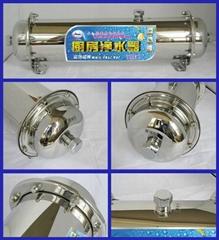 1000L/H中央淨水器
