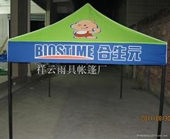 供应广州折叠帐篷/帐篷批发订做/供应各种规格帐篷