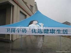 供應廣州廣告帳篷廣州太陽傘生產廠家帳篷批發