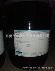 原裝道康寧又組份導熱灌封膠CN8760