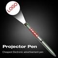 定制LOGO投影笔 激光投影圆珠笔 LED广告投影灯 5