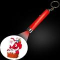 LOGO投影灯 激光投影电筒 LED钥匙扣促销礼品 3