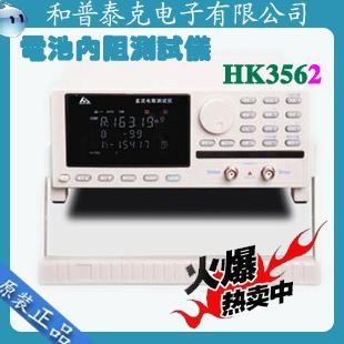 電池內阻測試儀HK3560H內阻0.1μΩ ~ 3kΩ 1