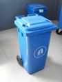 240L環衛垃圾桶