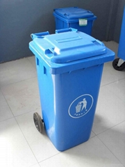 240L环卫垃圾桶