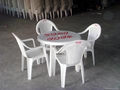 燒烤大排檔塑料桌椅