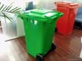 小區物業垃圾桶
