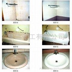 卫浴洁具翻新白色陶瓷面釉