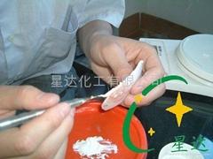 瓷钢胶快干型魔塑钢浆纳米陶瓷胶