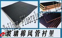 Glass wool  black decorative