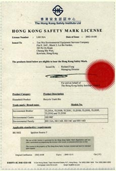 Certified by The Hong Kong Safety Institute