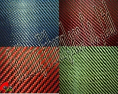碳纤维芳纶混编布