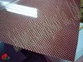 紅色電鍍纖維板