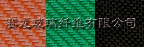 電鍍玻璃纖維布 3