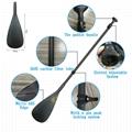 Q3炭纤维船桨