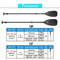 Q6-Q7炭纤维船桨
