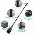 YO-S炭纤维船桨