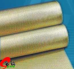fire-retardant cloth(fire-extinguishing mat) 1