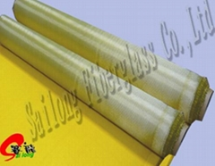 Yellow Plated fiberglass cloth