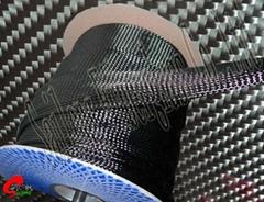 Carbon Fiber weave tube