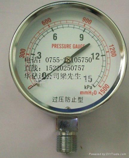 0-15KPA過壓防止型壓力表 1