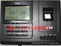 科密指紋考勤機科密331a-u