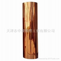Polyimide Film(Low rate of shrinkage)
