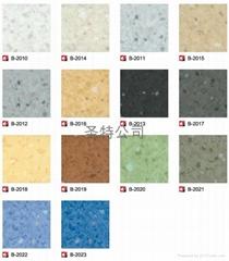 寶麗龍塑膠卷材地板